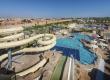 Reef Oasis Beach Resort-Туристическое агентство Мармарис Тревел( 996359331 )