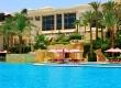 Grand Rotana Resort & Spa-Туристическое агентство Мармарис Тревел( 1601383362 )