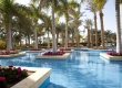 Grand Rotana Resort & Spa-Туристическое агентство Мармарис Тревел( 97548437 )
