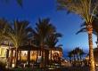 Reef Oasis Beach Resort-Туристическое агентство Мармарис Тревел( 276396270 )