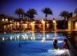 Sentido Reef Oasis Senses Resort  -Туристическое агентство Мармарис Тревел( 748374004 )