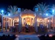 Sentido Reef Oasis Senses Resort  -Туристическое агентство Мармарис Тревел( 89548573 )