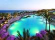 Grand Rotana Resort & Spa-Туристическое агентство Мармарис Тревел( 2125568963 )
