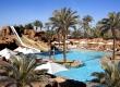 Sentido Reef Oasis Senses Resort  -Туристическое агентство Мармарис Тревел( 2076975353 )