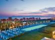 Adam & Eve Hotel 16+-Туристическое агентство Мармарис Тревел( 292797209 )
