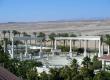 Baron Palace Resort Sahl Hasheesh-Туристическое агентство Мармарис Тревел( 27476777 )