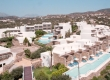 Dessole Mirabello Beach & Village (ex.Iberostar Mirabello Beach & Village) -Туристическое агентство Мармарис Тревел( 998439602 )
