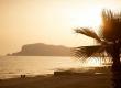 Sunprime C Lounge Hotel 16+-Туристическое агентство Мармарис Тревел( 1707011448 )