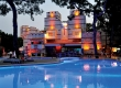 Ulusoy Kemer Holiday Club -Kids Free-Туристическое агентство Мармарис Тревел( 266211864 )