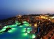 Grand Rotana Resort & Spa-Туристическое агентство Мармарис Тревел( 50684459 )