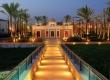 Reef Oasis Blue Bay Resort & Spa-Туристическое агентство Мармарис Тревел( 868779316 )