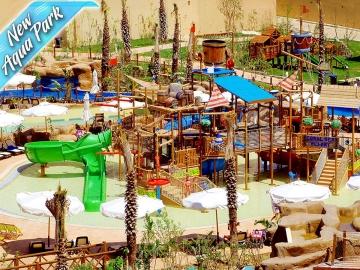 Coral Sea Holiday Resort and Aqua Park -Туристическое агентство Мармарис Тревел( 2115787912 )