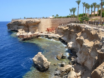 The Grand Hotel Sharm El Sheikh-Туристическое агентство Мармарис Тревел( 1682634310 )