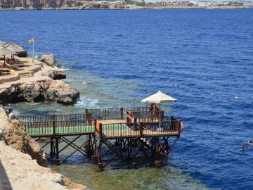 The Grand Hotel Sharm El Sheikh-Туристическое агентство Мармарис Тревел( 760284626 )