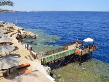 The Grand Hotel Sharm El Sheikh-Туристическое агентство Мармарис Тревел( 251432181 )
