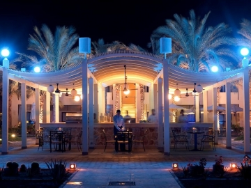 Sentido Reef Oasis Senses Resort  -Туристическое агентство Мармарис Тревел( 1043741111 )