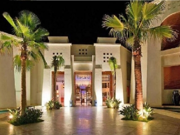 Grand Rotana Resort & Spa-Туристическое агентство Мармарис Тревел( 496502300 )