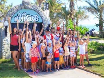 Pirates Beach Club - Kids Concept-Туристическое агентство Мармарис Тревел( 668794066 )