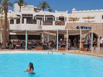 Sharm Plaza-Туристическое агентство Мармарис Тревел( 466349218 )