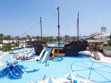 Titanic Beach Lara - Kids Free-Туристическое агентство Мармарис Тревел( 1708751918 )
