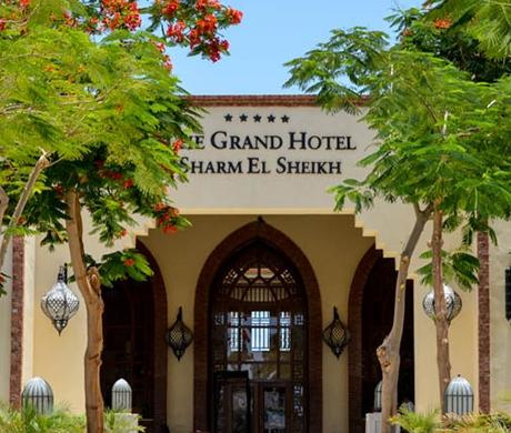 The Grand Hotel Sharm El Sheikh-Туристическое агентство Мармарис Тревел( 1830406992 )